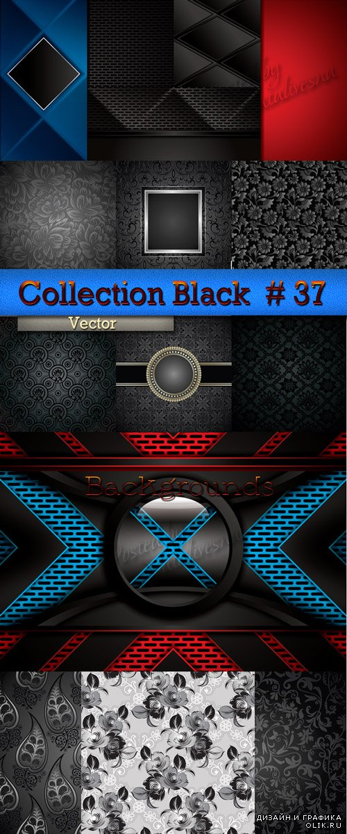Collection Black Backgrounds in Vector # 37