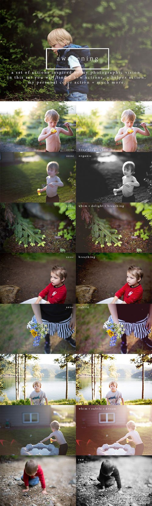 Awakening - Photoshop Actions - Creativemarket 83338