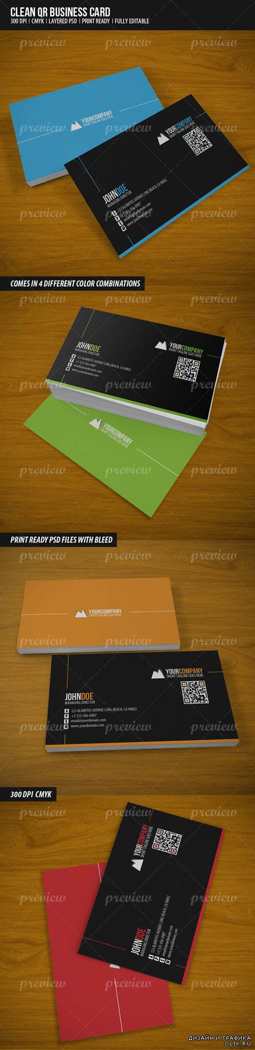 Template PSD - Clean QR Business Card