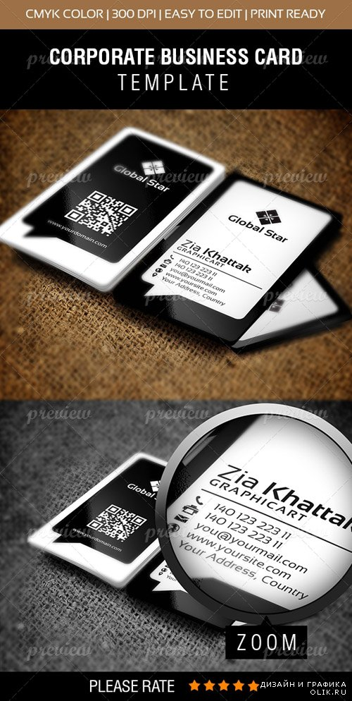 Vector Industrial Business Card