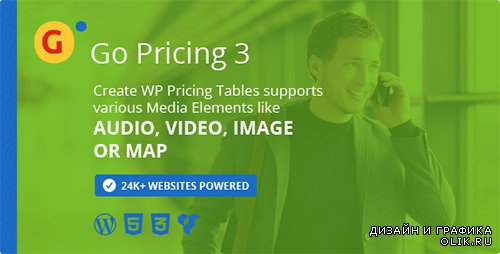 CodeCanyon - Go v3.0.1 - Responsive Pricing & Compare Tables for WP
