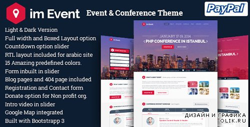 t - im Event v2.2 - Event & Conference WordPress Theme