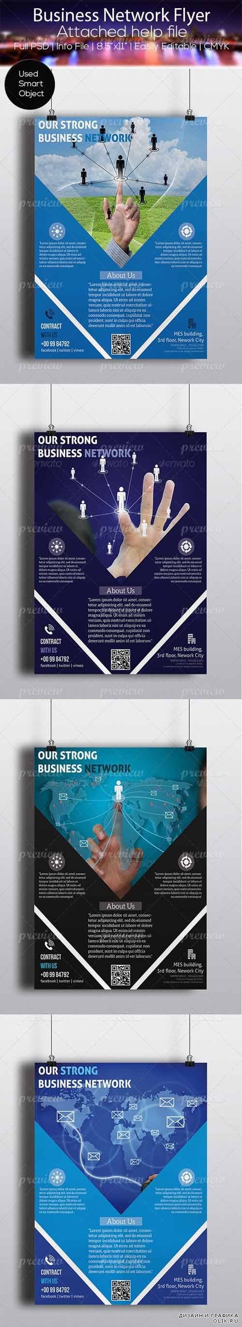 PSD - Business Network Flyer