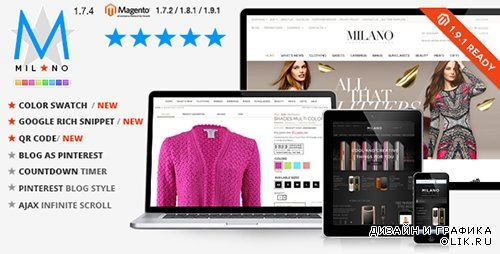 t - Milano v1.7.4-5 - Responsive Magento Theme + Blog Extension