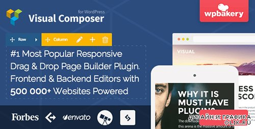 CodeCanyon - Visual Composer v4.5.3 - Page Builder for WordPress