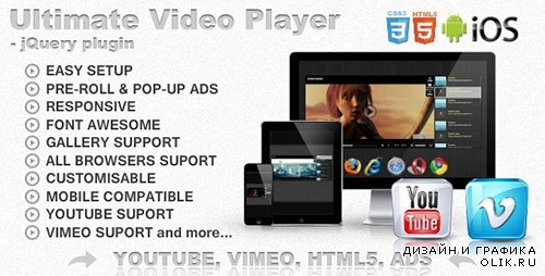 CodeCanyon - Ultimate Video Player with YouTube,Vimeo,HTML5,Ads (Update: 16.6.2015)