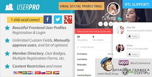 CodeCanyon - UserPro v2.36 - User Profiles with Social Login