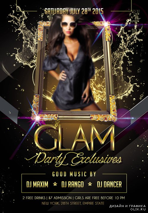 Flyer Template - Glam Party Exclusives Facebook Cover