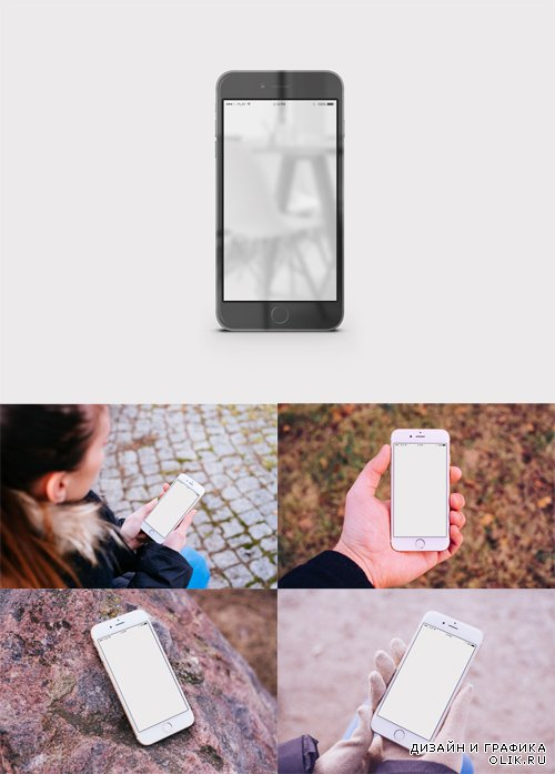 PSD - 5 Mock up Templates - Iphone 6 Series V2