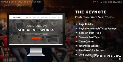 t - The Keynote v1.01 - Conference / Event / Meeting WordPress Theme