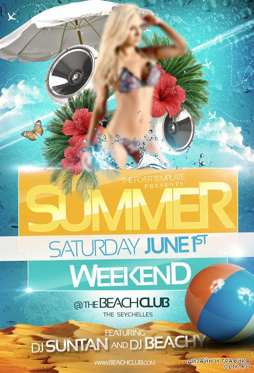 Flyer Template - Summer Weekend Party