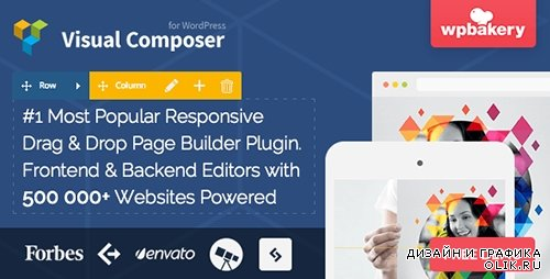 CodeCanyon - Visual Composer v4.6 - Page Builder for WordPress