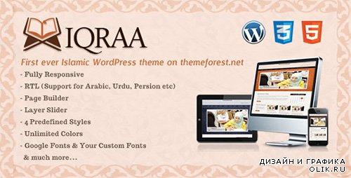 t - Islamic v2.0 - WordPress Responsive Theme