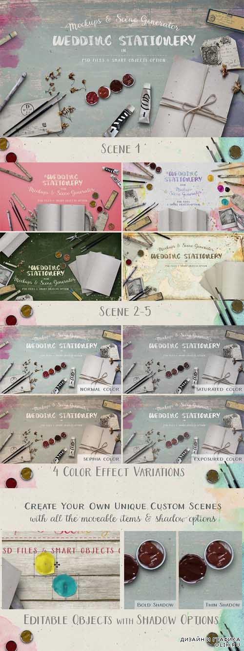 Wedding Stationery Hero Image - 312671 (11934120)