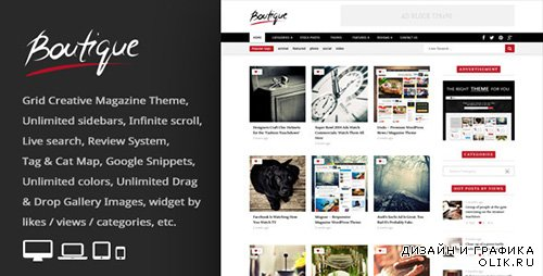 t - Boutique Grid v1.6 - Creative Magazine WordPress Theme