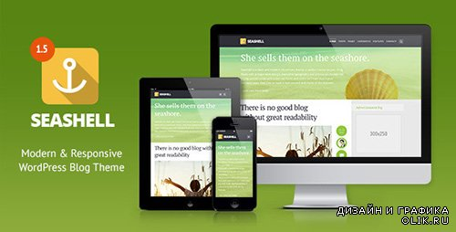 t - SeaShell v1.5.1 - Modern Responsive WordPress Blog Theme