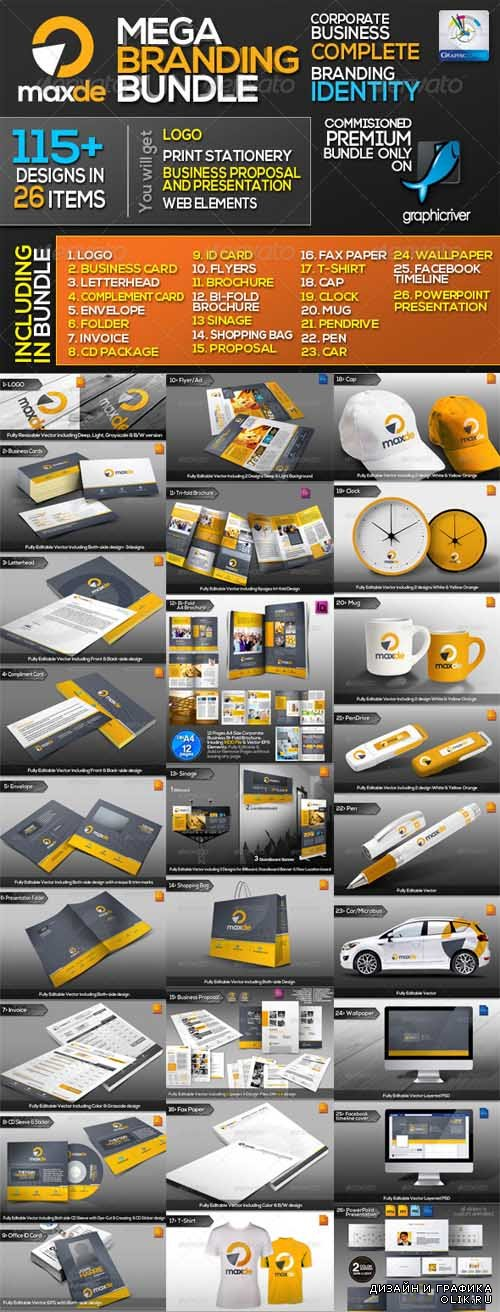 Maxde: Corporate Business ID Mega Branding Bundle - 3135141