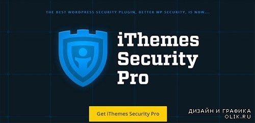 iThemes - Security Pro v1.16.0