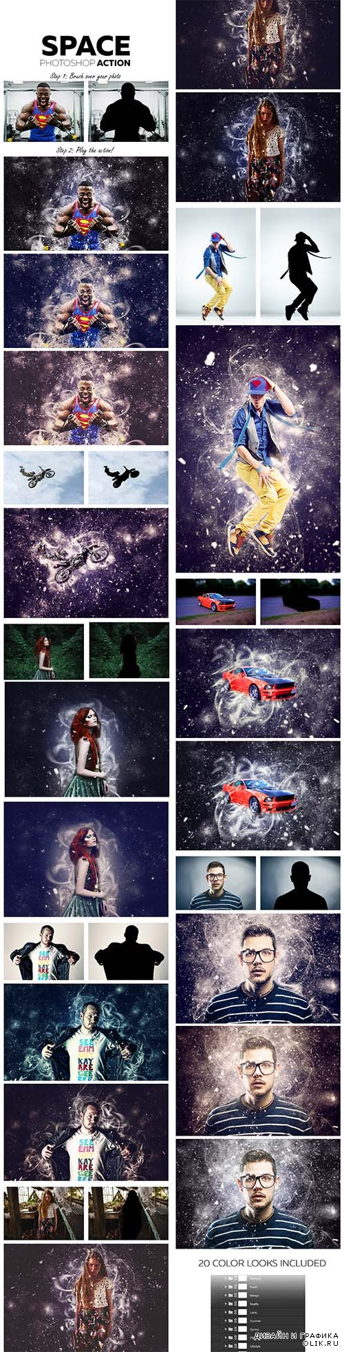 GraphicRiver - Space PHSP Action 12165749