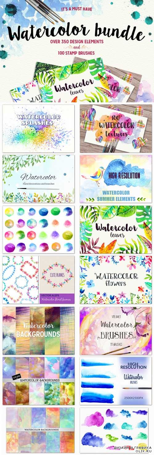 +350 Watercolor Elements and Brushes - 319697