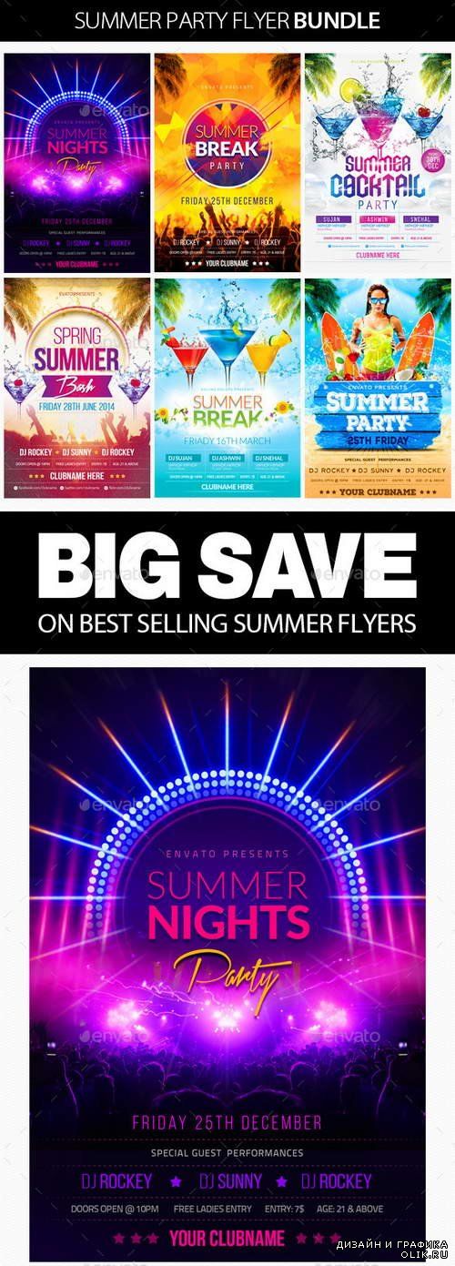 Summer Party Flyer Bundle - 12146490