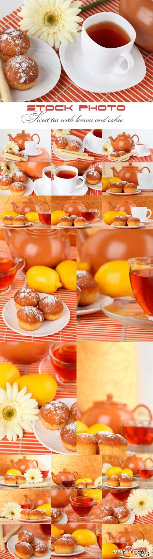 Sweet tea with lemon and cakes