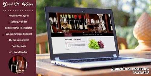 t - Good Ol' Wine v1.4.5 - Wine & Winery WordPress Theme