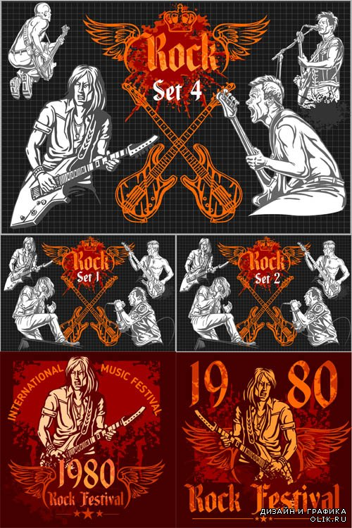 Vector Set - Rock Concert Poster - 1980s