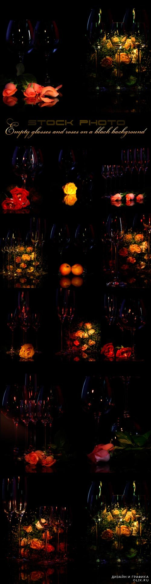 Empty glasses and roses on a black background