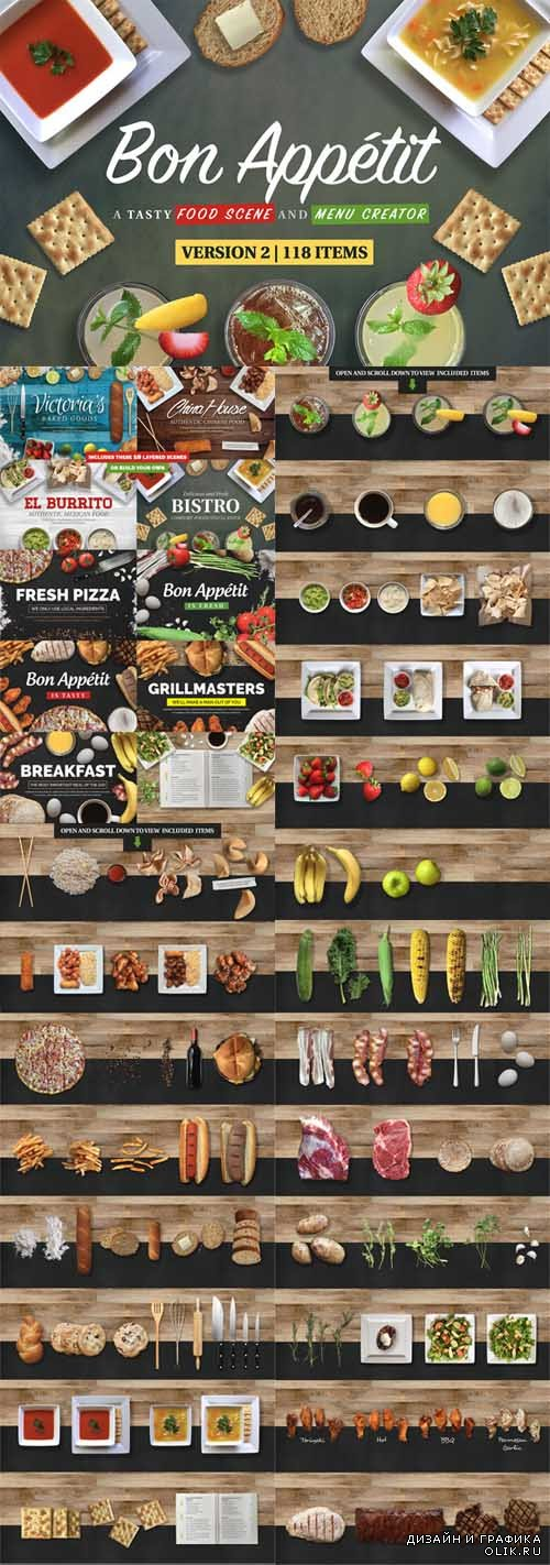Food Scene/Menu Creator - 268790