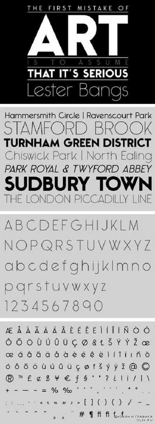 Ealing Font Style