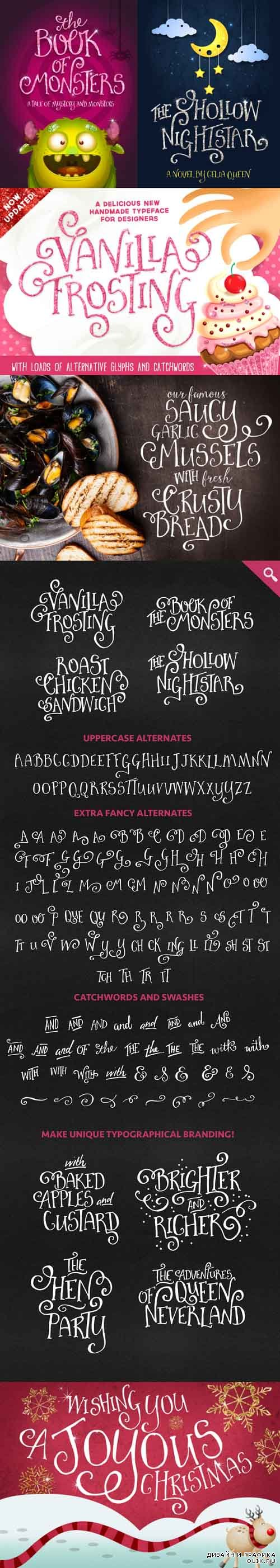Vanilla Frosting Font Style