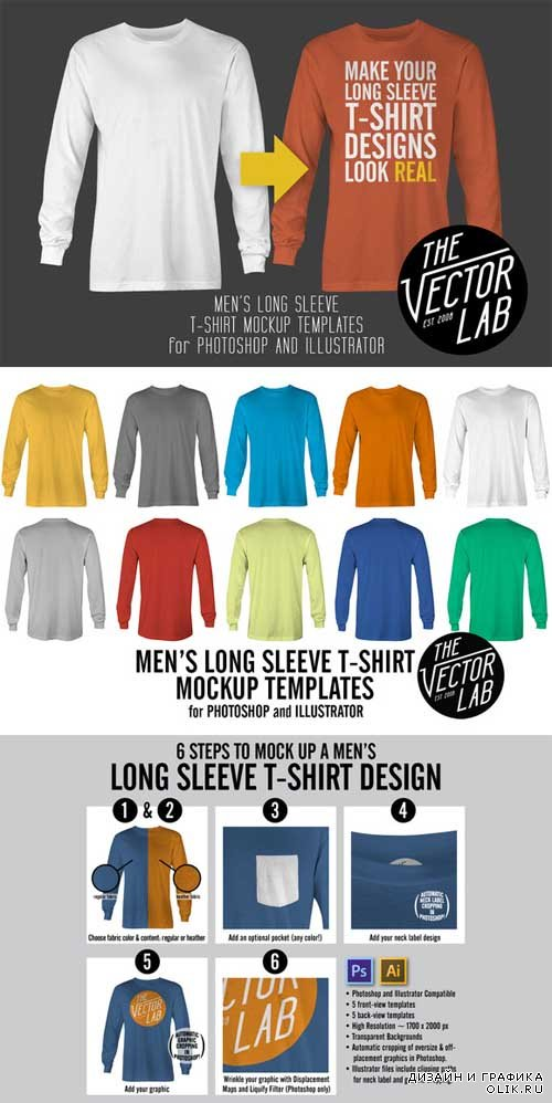 Long Sleeve T-Shirt Mockup Templates - 332903