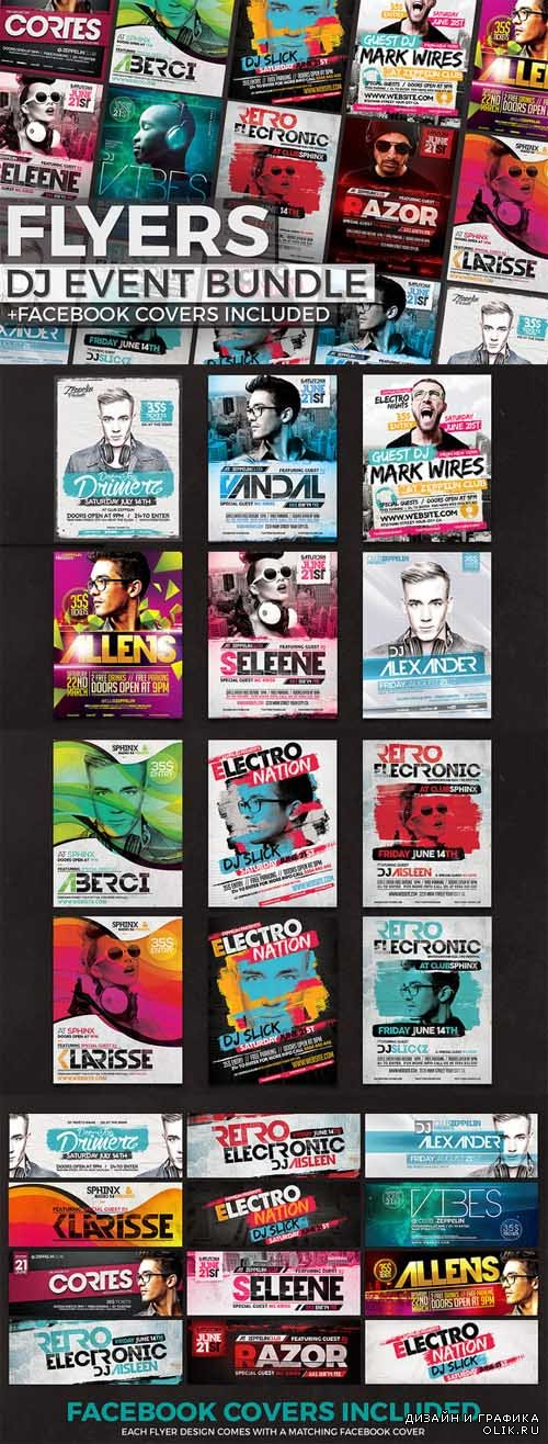 12 DJ Event Flyers + FB Covers - 335702