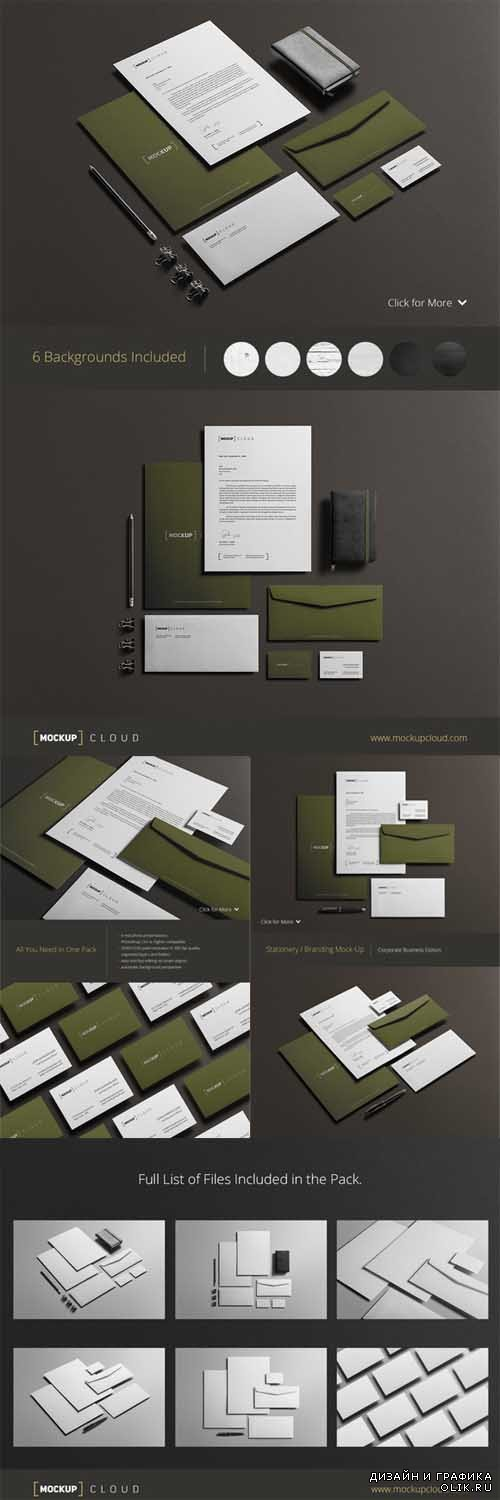 Corporate Stationery Mock-Up - 282958
