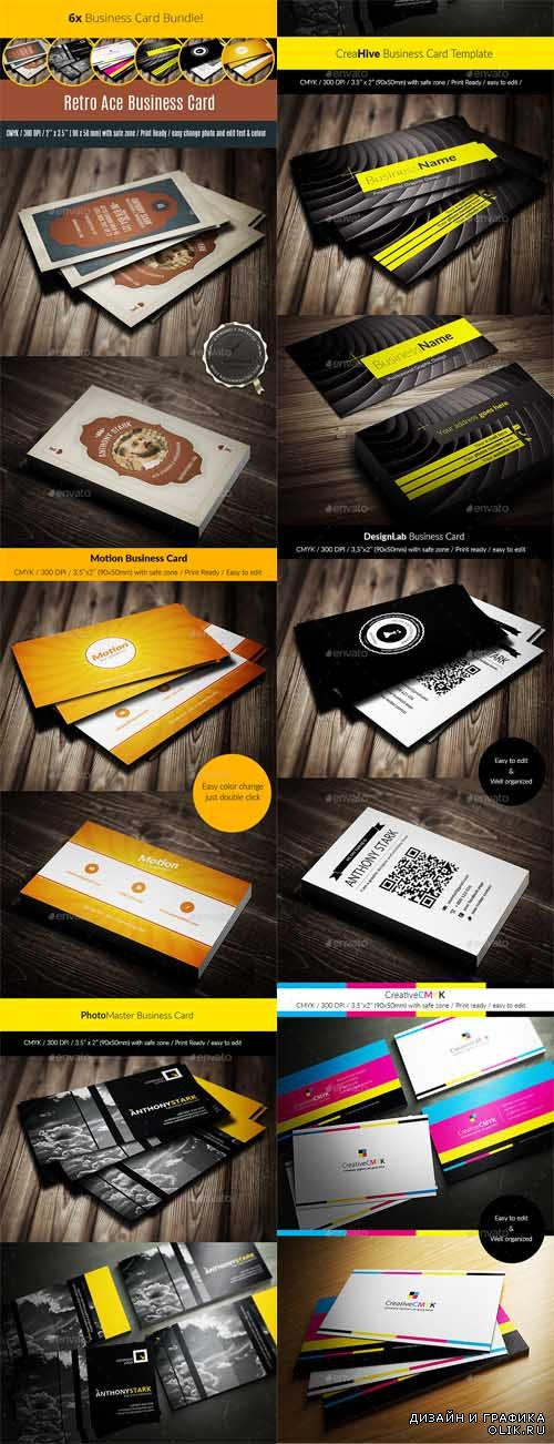 6x Business Card Bundle! - 12341839