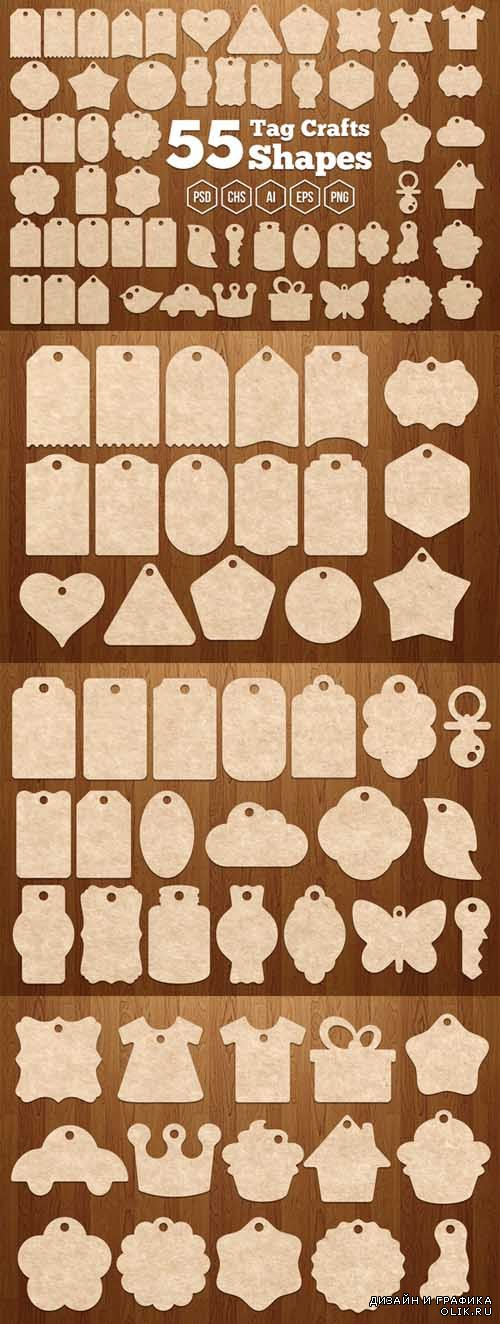 55 Tag Crafts Shapes - 337524