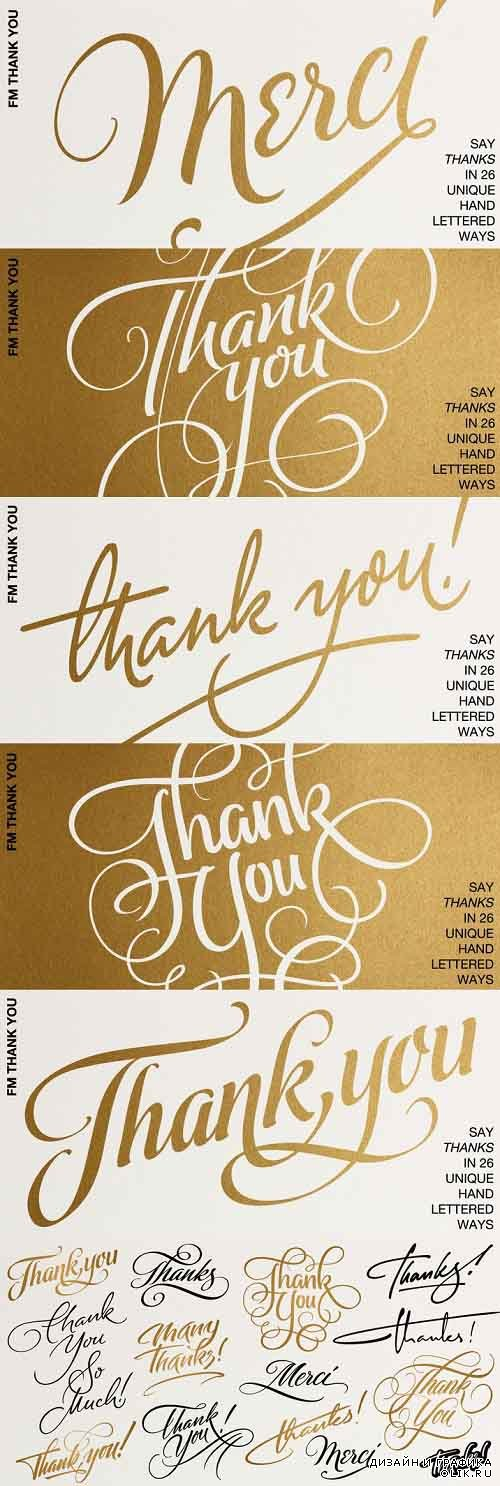 FM Thank You Font Style