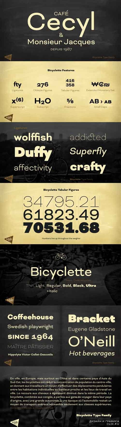 Bicyclette Tic Font Style