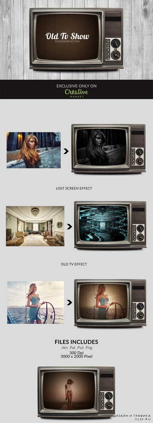 Old Tv Show PHSP Action - 304294