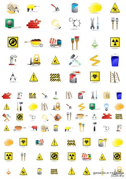 Vector Set - Under Construction Icons