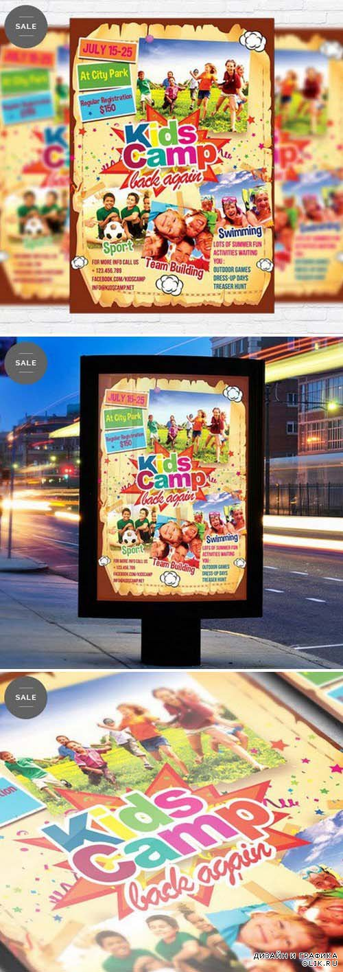 Business Flyer Psd Template - Kids Summer Camp