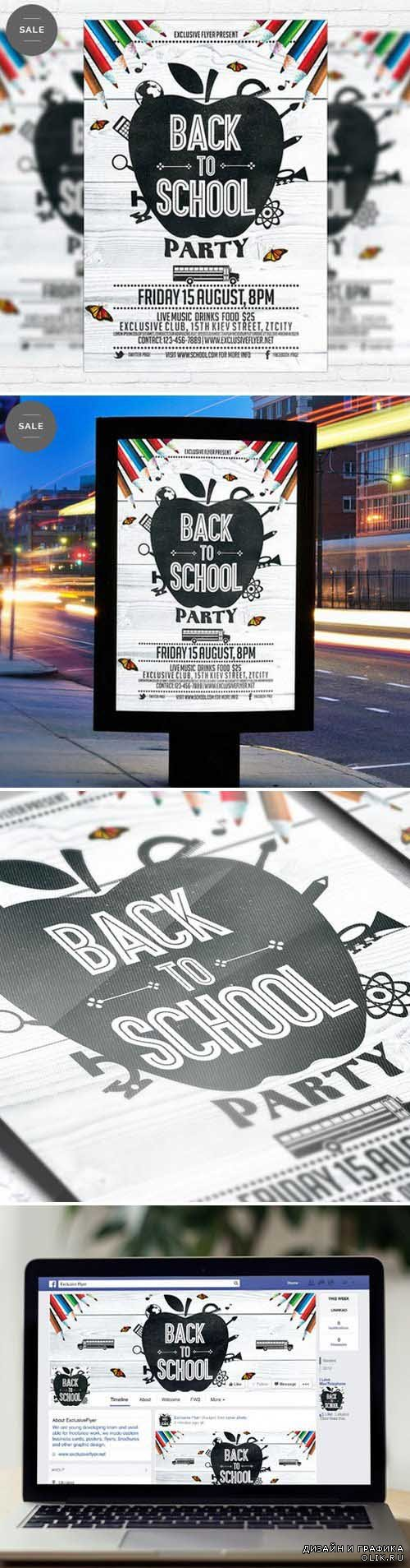 Flyer Template - Back To School Party Vol.3 + Facebook Cover