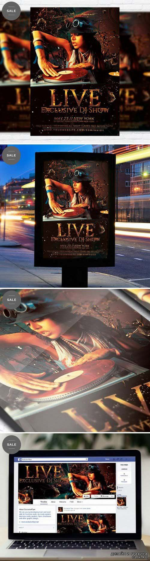 Flyer Template - Exclusive Dj Live Show + Facebook Cover