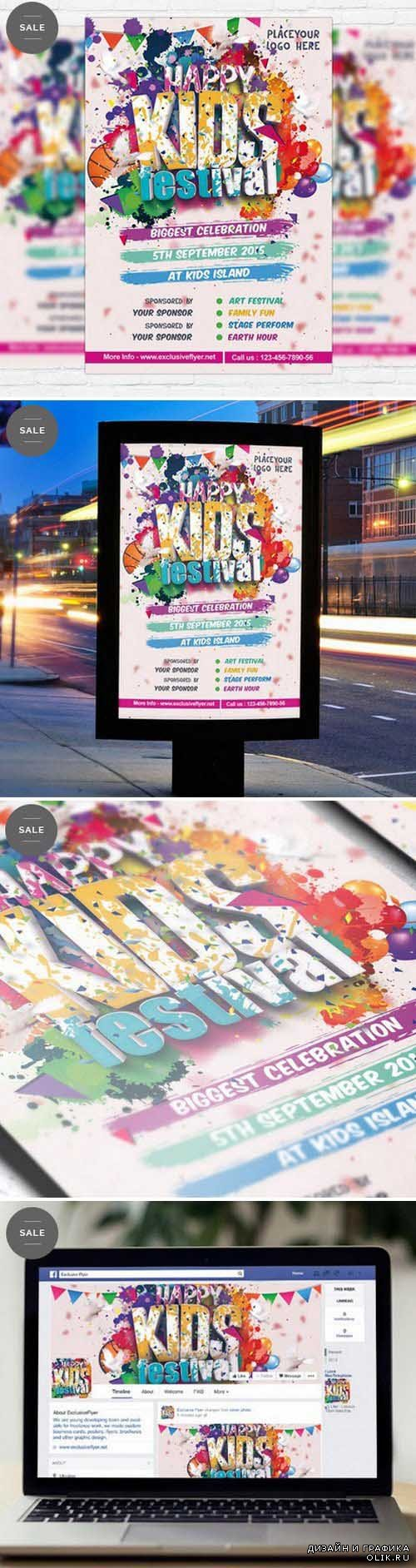 Flyer Template - Kids Festival + Facebook Cover