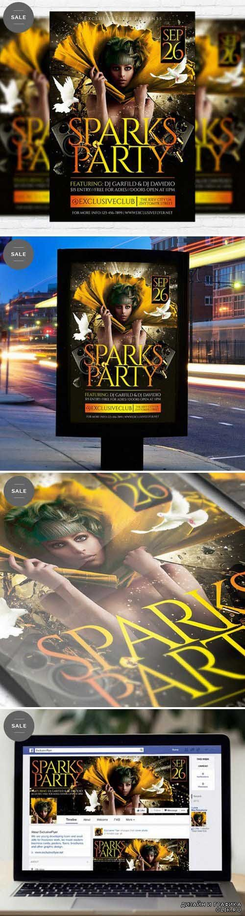 Flyer Template - Sparks Party + Facebook Cover