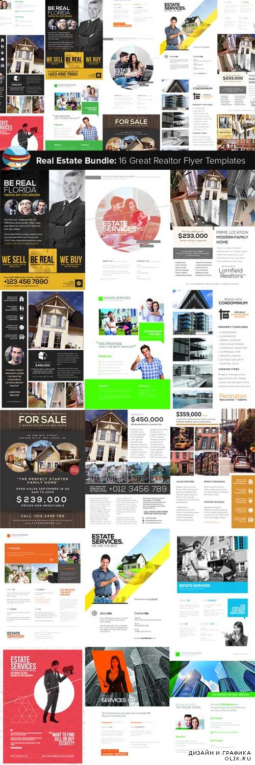 Flyerheroes Real Estate Bundle - 265703