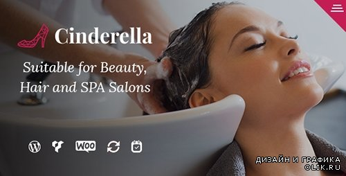t - Cinderella v1.0 - Theme for Beauty, Hair and SPA Salons