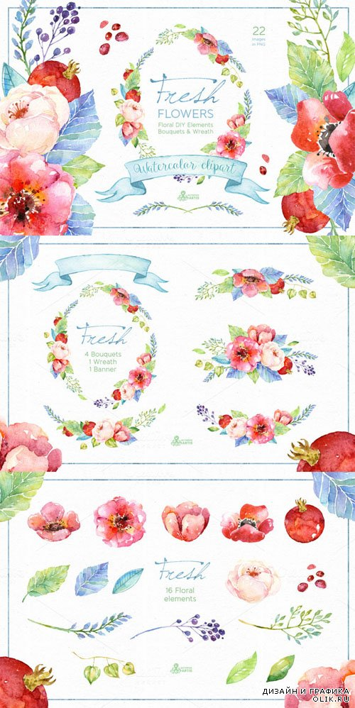 Creativemarket - Fresh Flowers watercolor Pack 251931