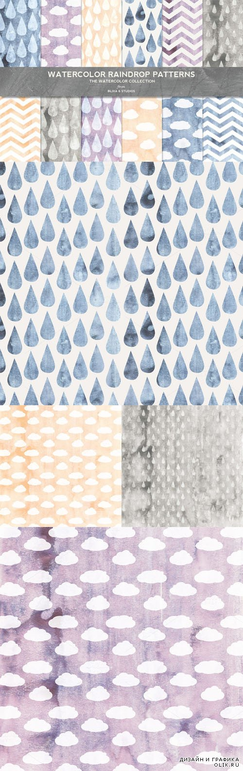 Creativemarket - Watercolor Raindrop Digital Patterns 237104